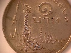 This 1 baht coin from Thailand shows a Suphannahong in front of the Wat Arun Temple