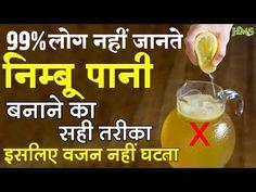 Health Tips In Hindi - Gharelu Nuskhe Health Facts, Health Diet, Health And Nutrition, Health Fitness, Healthy Drinks, Healthy Tips, Garlic Health, Natural Health Remedies, Health And Beauty Tips