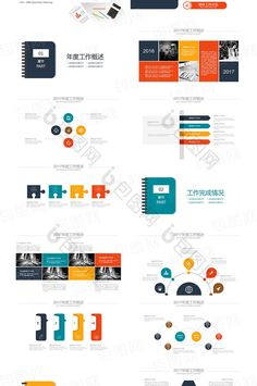 Red simple business year end summary ppt template free download at red simple business year end summary ppt template free download at pikbest powerpoint work fashion simple free powerpoint template free download toneelgroepblik Image collections
