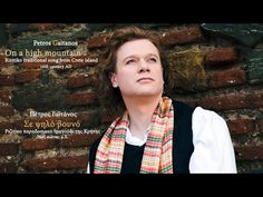 Petros Gaitanos Cretan Rizitiko Πέτρος Γαϊτάνος Σε ψηλό βουνό Κρητικό Ριζίτικο - YouTube Crete Island, 16th Century, Songs, Youtube, Song Books, Youtubers, Youtube Movies