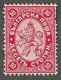 These early stamps of Bulgaria were designed by Georgi Yakovlev Kirkov and printed in 1882.