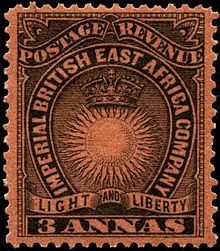 sun postage stamps | Postage stamps and postal history of British East Africa - Wikipedia ...