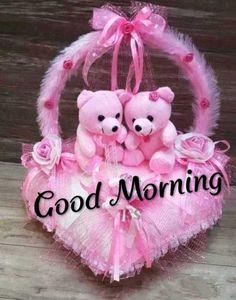 Good Morning Gift, Good Morning Dear Friend, Good Morning Image Quotes, Good Morning Images Hd, Good Morning Flowers, Good Morning Picture, Good Morning Greetings, Morning Quotes, Morning Coffee