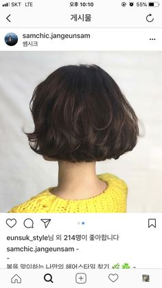 The Most Beautiful Wedding Hairstyles Short Hair Lengths, Short Hair Cuts, Short Hair Styles, Permed Hairstyles, Easy Hairstyles, Wedding Hairstyles, Short Wavy Bob, Asian Hair, Great Hair