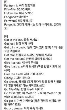 외국인들이 자주 쓰는 600개 문장! - [메니아게시판/Q&A] - 바이크메니아 Language Study, Learn A New Language, English Language, Korean Words Learning, Korean Language Learning, English Study, Learn English, Learn Hangul, Korean Lessons
