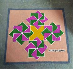 Indian Rangoli Designs, Rangoli Border Designs, Rangoli Designs With Dots, Rangoli With Dots, Beautiful Rangoli Designs, Kolam Designs, Dot Rangoli, Rangoli Borders, Simple Rangoli