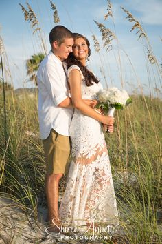 Stunning St. Pete Beach Wedding. #destinationwedding, #destinationweddingphotography, #beachwedding, #beachweddingportraits, #beachbride, #shireeannettephotography, #tampaphotographer, #stpetephotographer, #stpetebeachweddingphotography