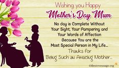 Happy Mothers Day 2017 Wishes, Quotes, Pictures and Images