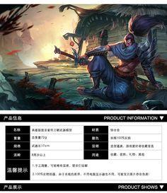 Игровой реквизит по компьютерной игре купить в русскоязычном Taobao Tao.ru, интернет-магазине товаров из Китая