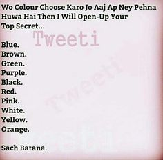 Hey frndzz.. Here we go with or new n interesting game... Plz do comment n have fun... ❤