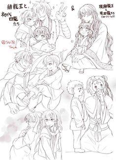 Guen and Kija (Hakuryuu)… (and Yona), Hiryuu and Yona (Hiryuu), Shu-ten and Jae-ha (Rokuryuu), Abi and Shin-ah (Seiryuu), and Zeno... I'm not sure who he's with... maybe Kaya? Though it doesn't really look like Kaya.