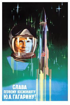 Space will be ours. Long live to the first astronaut Yu. A. Gagarin. V. Viktorov (1909-1981). PROPAGANDA collectible Moscow 1961.. $14,99, via Etsy.