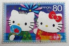 hello kitty postage stamp | hello kitty ღ