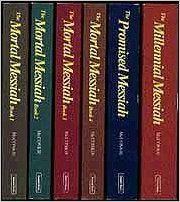 Messiah Series: Bruce R. McConkie: 9780875794013: Amazon.com: Books