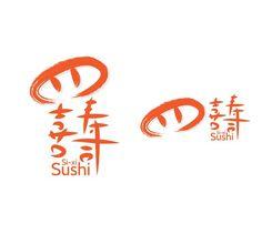 SIXI SUSHI, A LOGO CONTACT TO ME, IF U LIKE  FRANKSONJ322@GMAIL.COM Sushi, Logo Design, Sushi Rolls