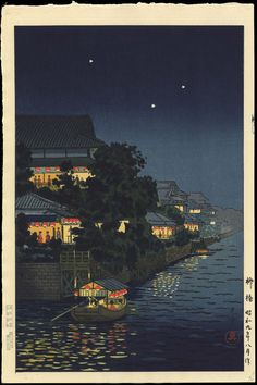 View and purchase art by Tsuchiya Koitsu and other Japanese artists. Extensive online gallery includes hundreds of fine prints. Japanese etchings, wood block, silkscreen, stencil from famous artists. Japanese Artwork, Japanese Painting, Japanese Prints, Japan Illustration, Japanese Woodcut, Art Asiatique, Art Graphique, Kandinsky, Japan Art