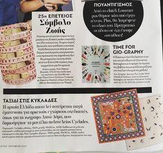 CYCLADES Leto Lama & INSTYLE MAGAZINE Instyle Magazine, Blog, Blogging