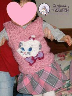 Χειροποίητο πλεκτό με βελόνες με τεχνική intarsia Crochet Hats, Sweaters, Fashion, Knitting Hats, Moda, Fashion Styles, Sweater, Fashion Illustrations, Sweatshirts