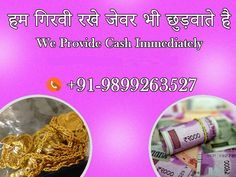 Being one of the greatest precious metal buyers of the area, we are progressively centered around the fulfilment of our clients rather than benefit. We are the best gold jewellery buyers in Delhi. Call us on 9999333245.