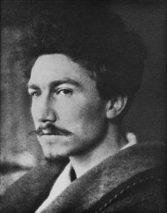 Ezra Pound Ezra Weston Loomis Pound was an expatriate American poet and critic, and a major figure in the early modernist movement.