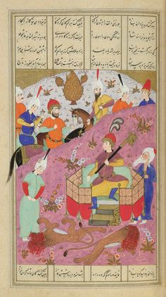 Bahram Gur wins the crown, from a Shahnama (Book of kings) by Firdawsi A.H. 924/ 1518 A.D. Safavid period  Opaque watercolor, ink, and gold on paper H: 17.0 W: 9.1 cm  Shiraz, Iran  Purchase--Smithsonian Unrestricted Trust Funds, Smithsonian Collections Acquisition Program, and Dr. Arthur M. Sackler S1986.58.1