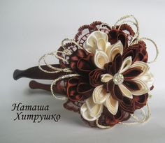 Flower Brooch, Headbands, Bows, Flowers, Jewelry, Head Bands, Arches, Jewlery, Jewerly