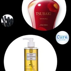 """7 Secret Japanese Drugstore Beauty Buys - Shiseido's lower-priced line, Integrate, which she praises for its ability to look """"crazy, natural, long,"""" and non-clumping properties. Although you can find many of these mascaras on Amazon"""