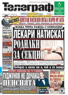 Вестници и списания: Вестник Телеграф - 15.06.2015 г. - Цветан Василев иска пари от КТБ