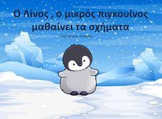 Μικρό Νηπιαγωγείο - Νηπιαγωγείο Μικρόπολης Ν. Δράμας: Η ΖΩΗ ΣΤΟΥΣ ΠΑΓΟΥΣ ( Οι πιγκουίνοι) Arctic Animals, Snoopy, Education, Books, Fictional Characters, Maths, Winter, Winter Time, Libros