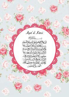 Quran Arabic, Islam Quran, Islamic Surah, Coran Quotes, Ramadan Mubarak Wallpapers, We Heart It Wallpaper, Ayatul Kursi, Allah Calligraphy, Islamic Posters