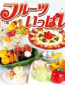 cuteminis - online miniatures store (fruit)