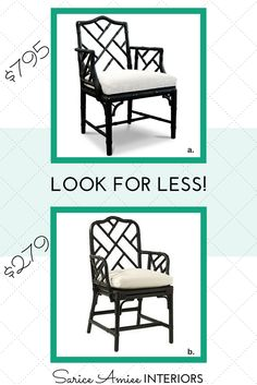 look for less vol iii chinese chippendale chair - Garden Furniture 4 Less