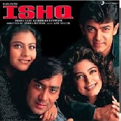 Coloured Vinyl Sale Only - 999/-  Ishq (Pruple) WebSite - www.ngh.co.in #NewGramophoneHouse
