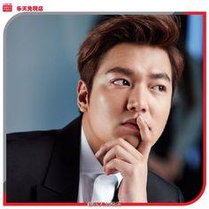 Lee Min Ho for Lotte Duty Free.
