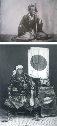 Vita onore e morte dei samurai giapponesi nell'età feudale