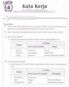 KSSR Bahasa Malaysia Tahun 1: November 2011 Malay Language, Activities For Kids, Homeschool, November, School Kids, Templates, Education, Schedule, November Born