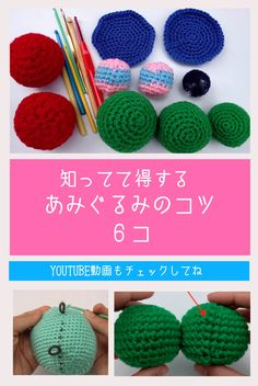 Knitted Hats, Crochet Hats, Amigurumi Toys, Chrochet, Handicraft, Coin Purse, Quilts, Dolls, My Favorite Things