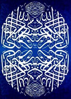History Of Calligraphy, Arabic Calligraphy Art, Beautiful Calligraphy, Mandala Art Lesson, Typography Art, Graphic Design Art, Art Lessons, Street Art, Painting