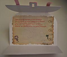 το κουτάκι: προσκλητήρια βάπτισης