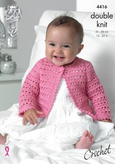Crochet baby cardigan - King Cole More