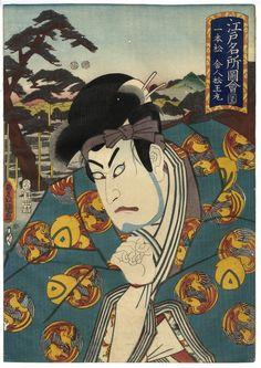 Toyokuni III / Kunisada - Actor, Matsuohmaru - Ukiyo-e ca, 1850s