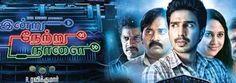 Indru Netru Naalai Watch Online (2015) Full Tamil Movie Download HD 720p