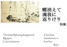 Butterfly_haiku_wafuu_2