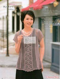Lady Boutique Series № 4161 2016