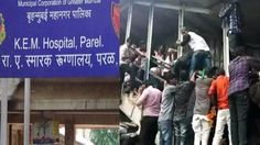 Mumbai railway station stampede: Blood shortage at KEM Hospital; Rs 5 lack compensation to kin of those dead Trending Hashtags, Rs 5, Watch News, Latest World News, Latest News Headlines, English News, Latest Sports News, News Channels, Political News