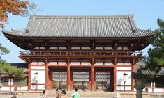 1 This style is a type of roof widely used in Japan both at Buddhist temples and Shinto shrines. It is composed of a true roof above and a second roof beneath, permitting an outer roof of steep pitch to have eaves of shallow pitch. Would go well with Japanese or Asian style