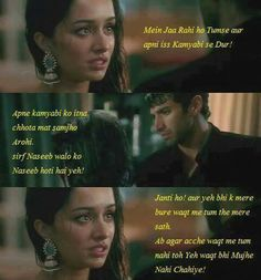 Image of: Love Quotes My Favourite Line From The Movie Aashiqui Radhika Madan Into The Woods Quotes Pinterest 74 Best Heart Touch Images Bollywood Quotes Film Quotes Sanam