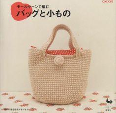 Álbum sin título - arantzacrochet - Picasa Webalbumok