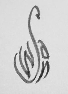 Swan - Calligraphy art.  Repinned from Google+ [CIRCLES@]
