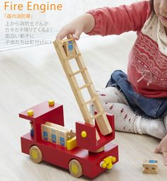 教育玩具 - Pesquisa Google